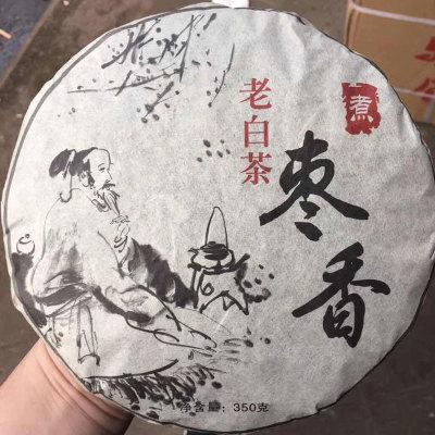 2012年老白茶,已经转化枣香,陈香,药香