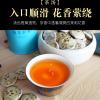 批发代发货福鼎白茶陈年老白茶组合调味茶桂花茉莉花陈皮菊花白茶