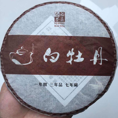 2009年大品牌白牡丹,350克,