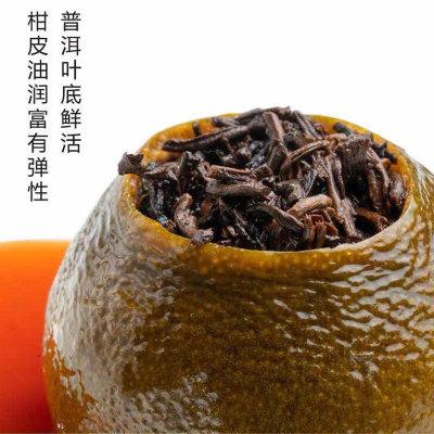 正宗小青柑十年陈宫廷陈皮普洱茶叶正宗新会小柑橘桔普茶500g