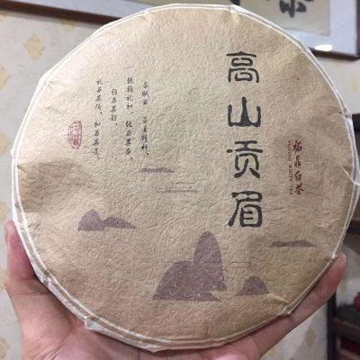 福建太姥山福鼎白茶特级老寿眉老白茶饼350克