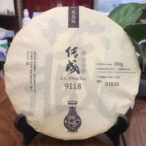 传成老树白茶9118(19)