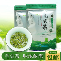 2020年新茶毛尖茶叶浓香型绿茶散装茶叶批发200g袋装