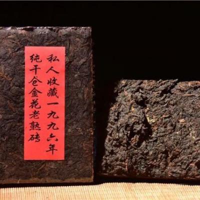 96年干仓金花老熟砖500克纯粹的昆明干仓转化民间稀缺物种1块拍