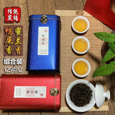 凤凰单枞茶正宗鸭屎香蜜兰香双口味组合装250g装乌龙茶春茶单丛茶