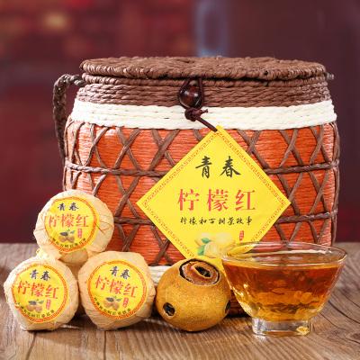 柠檬红茶 小柠红黄金柠红 鲜果茶香搭配古树云南滇红茶叶500g