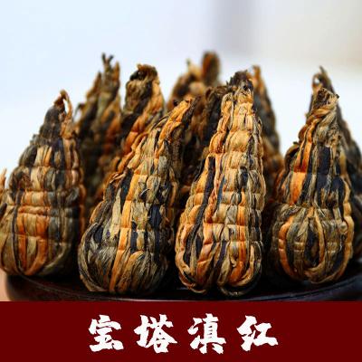 宝塔滇红茶2020头春云南红茶一芽一叶手工制作蜜香功夫金芽红茶