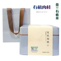 盘兰有机茶叶相传肉桂高山乌龙茶岩茶铁盒装送礼丽广优茶240g