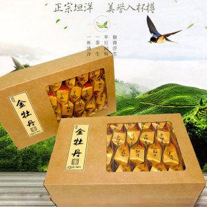 2019年新坦洋工夫金牡丹清香型红茶茶叶礼装福建福安