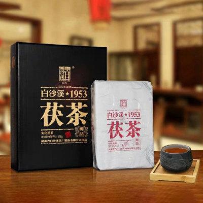 湖南安化黑茶1953世博御品茯茶精品,2019年