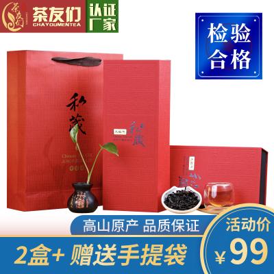 茶友们精选大红袍茶叶春茶新茶礼盒装320g袋装武夷岩茶肉桂乌龙茶