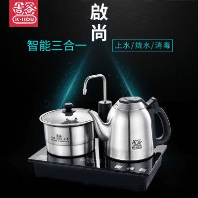 吉谷旗舰店TC0102恒温电水壶304不锈钢电热煮茶器自动上水三合一