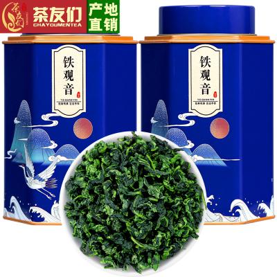 安溪2021新茶铁观音茶叶兰花香春茶浓香型高山绿茶叶乌龙茶罐装