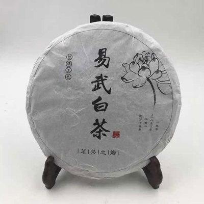 云南普洱茶易武古树普洱白茶古法转化茶饼357克
