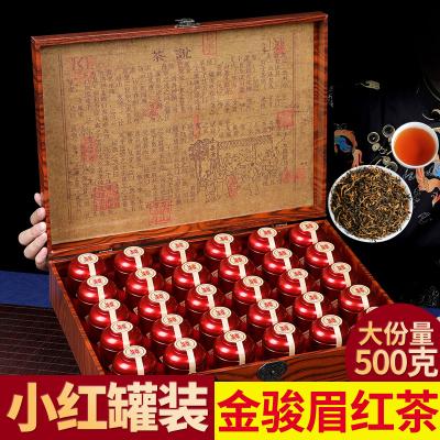 标友茶叶 新品一级武夷金骏眉红茶罐装礼盒红茶大气礼盒装500g