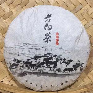 2016年寿眉饼