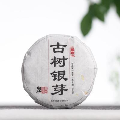 2018云南普洱茶 白茶 银芽贡饼100g迷你饼 月光美人白芽饼大白芽