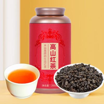 贵州红宝石红茶特级茶叶功夫茶叶蜜奶香甜2021明前新茶罐装200克