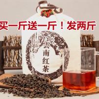 云南凤庆袋装红碧螺