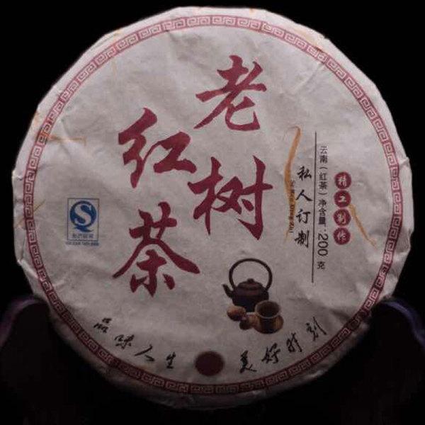 载德号2018年老树红茶