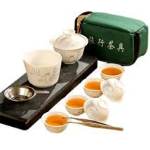 纯白玉瓷旅行布包茶具套装