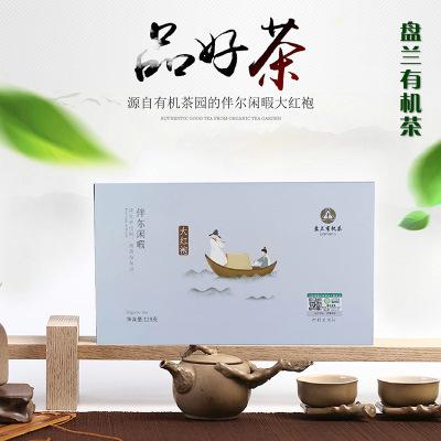盘兰有机茶叶伴尔闲暇大红袍乌龙茶岩茶礼盒装送礼丽广优茶128g