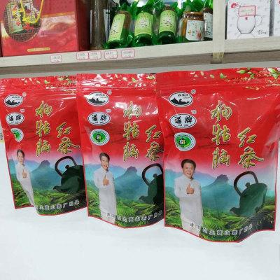江西自产自销高山红茶袋装零售价:59元/包200克