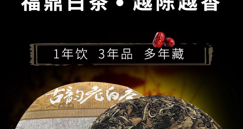 2013贡眉-xin_05.jpg