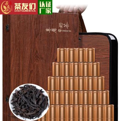 大红袍茶叶礼盒装一级武夷山岩茶肉桂茶送礼高档小金罐茶300克