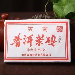 云南普洱茶 吉顺号 2012年熟茶砖250g 陈香型口粮茶