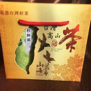 (台湾)杉林溪     青茶~高清香