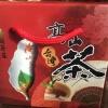 (台湾)高山茶     :清香