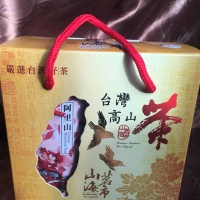 (台湾)阿里山乌龙茶~青茶