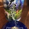 (台湾)大禹岭高冷茶        青茶,高端茶