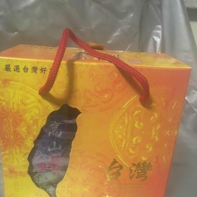 (台湾)陈年老茶   熟茶~养生茶