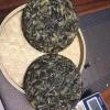 福鼎白茶,三级牡丹,350克,饼茶,