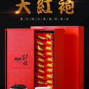一级武夷山大红袍(125克)