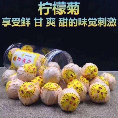 柠檬菊小青柑(500克)