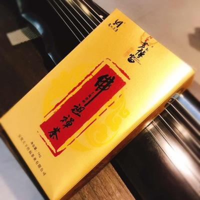 湖南安化黑茶  精品包装  送礼 送家人朋友 佛祖禅茶安化黑茶2斤装