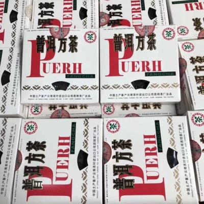 普洱茶 中茶 2006年中茶小方砖 100克