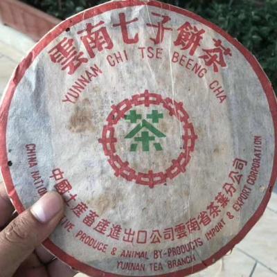 普洱茶 99年深圳富华定制