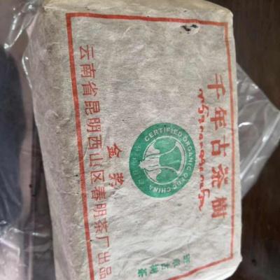 普洱茶 昆明茶厂千年古树金奖砖 500克