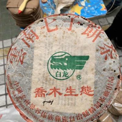 普洱茶 2003年景谷白龙饼