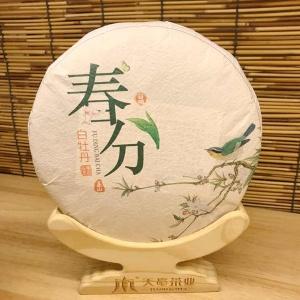 2018白牡丹茶饼300g