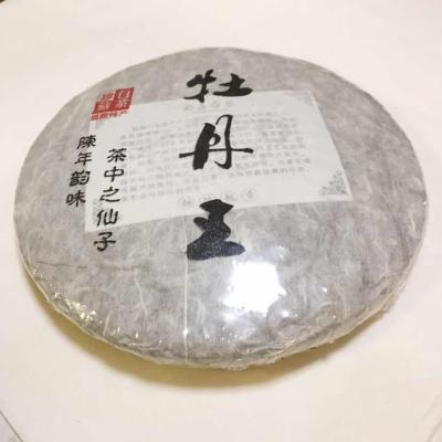 2013荒野牡丹王茶饼300g