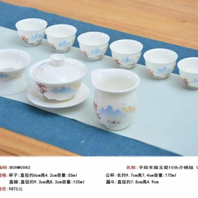 德化羊脂玉盖碗套装组合送礼茶具套装