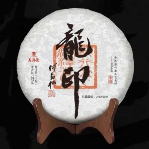 龙润茶龙印生饼 357g
