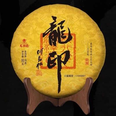 龙润茶龙印熟饼 357g