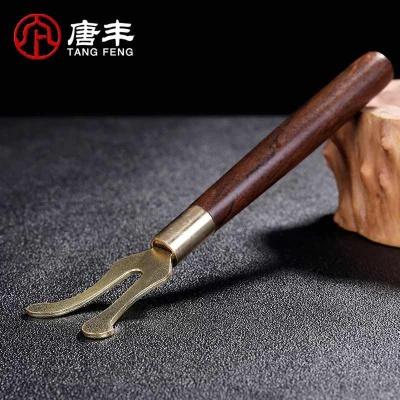 功夫茶具铁壶夹子叉铁壶叉铁壶盖叉铁茶壶实用茶道零铁壶配件