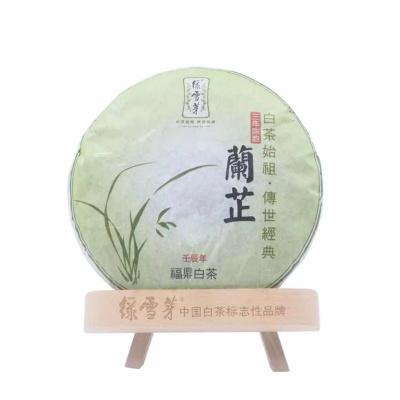 绿雪芽 白茶 福鼎白茶 高山陈年寿眉茶饼  2009龙年兰芷357g